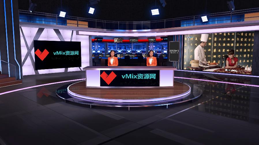 vMix虚拟集-新闻演播室-007